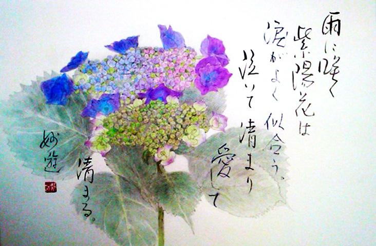 shifuku55
