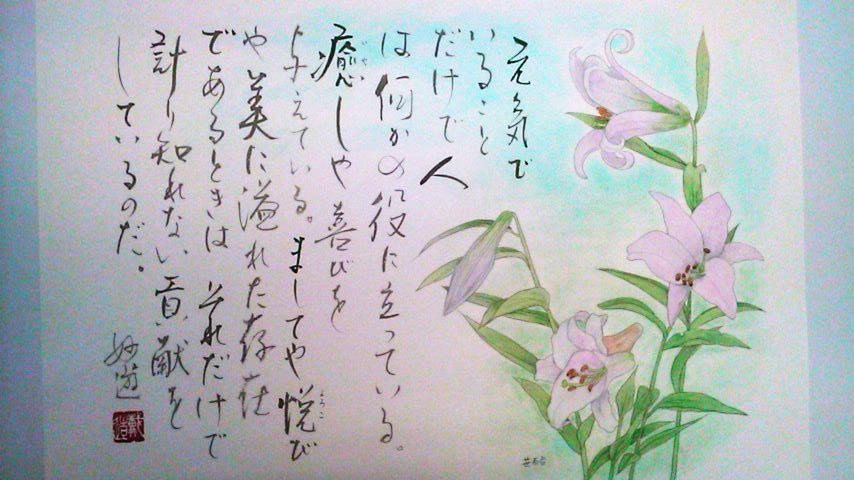 shifuku58k