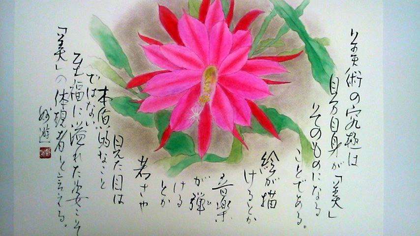 shifuku57